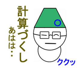 kukuDARUMA sticker #14130600