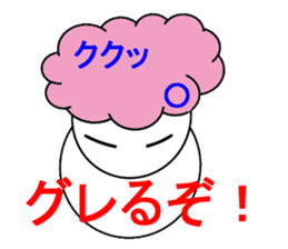 kukuDARUMA sticker #14130601