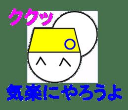 kukuDARUMA sticker #14130602