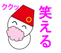 kukuDARUMA sticker #14130603
