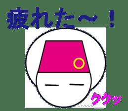 kukuDARUMA sticker #14130606