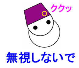 kukuDARUMA sticker #14130607