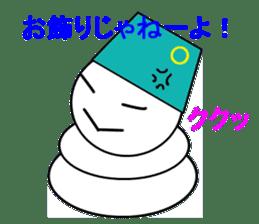 kukuDARUMA sticker #14130608