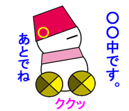 kukuDARUMA sticker #14130610