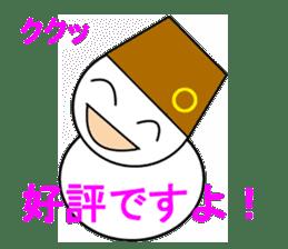 kukuDARUMA sticker #14130613