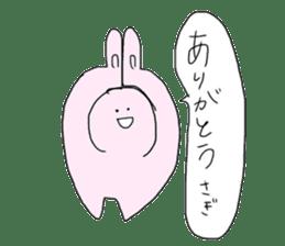 pastel!cute!yeah! sticker #14130807