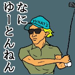 KANSAI golfer 2