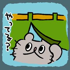 Boo-chan sticker III