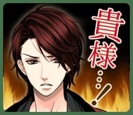 Tenka Touitsu Koi no Ran ~Love Ballad~ sticker #14139207
