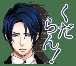 Tenka Touitsu Koi no Ran ~Love Ballad~ sticker #14139225