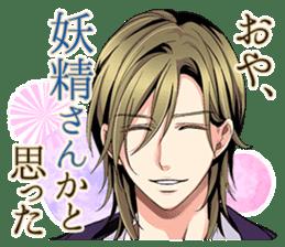 Tenka Touitsu Koi no Ran ~Love Ballad~ sticker #14139227