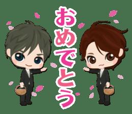 Tenka Touitsu Koi no Ran ~Love Ballad~ sticker #14139230