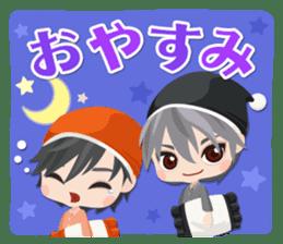 Tenka Touitsu Koi no Ran ~Love Ballad~ sticker #14139232