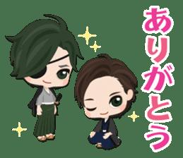 Tenka Touitsu Koi no Ran ~Love Ballad~ sticker #14139234