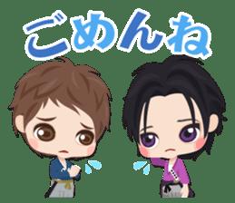 Tenka Touitsu Koi no Ran ~Love Ballad~ sticker #14139235
