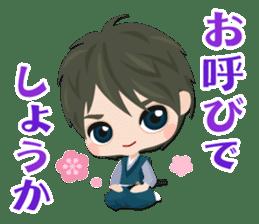 Tenka Touitsu Koi no Ran ~Love Ballad~ sticker #14139240