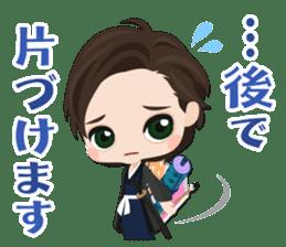 Tenka Touitsu Koi no Ran ~Love Ballad~ sticker #14139241