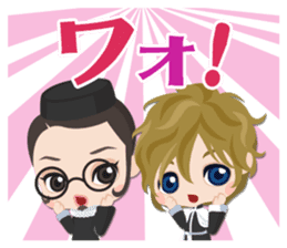 Tenka Touitsu Koi no Ran ~Love Ballad~ sticker #14139242