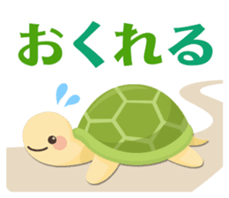 Tenka Touitsu Koi no Ran ~Love Ballad~ sticker #14139245