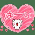 小さなしろくまのやさしいクレヨン | LINE STORE
