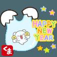 しろくまさんの年賀状2017