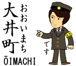 Keihin-Tohoku Line, Station staff /South sticker #14154901