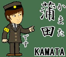 Keihin-Tohoku Line, Station staff /South sticker #14154903