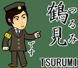 Keihin-Tohoku Line, Station staff /South sticker #14154905