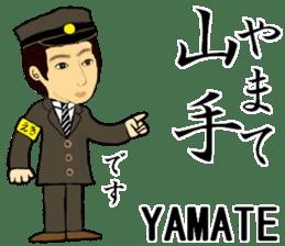 Keihin-Tohoku Line, Station staff /South sticker #14154912