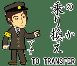 Keihin-Tohoku Line, Station staff /South sticker #14154920