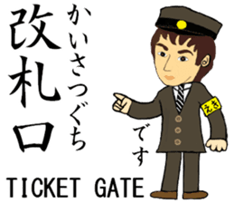 Keihin-Tohoku Line, Station staff /South sticker #14154921