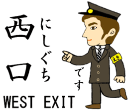 Keihin-Tohoku Line, Station staff /South sticker #14154923