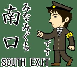 Keihin-Tohoku Line, Station staff /South sticker #14154924