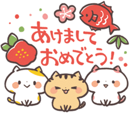 Kansaiben Naynko Christmas & New Year! sticker #14155049