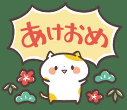 Kansaiben Naynko Christmas & New Year! sticker #14155050