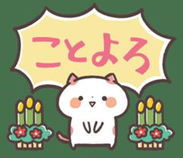 Kansaiben Naynko Christmas & New Year! sticker #14155051