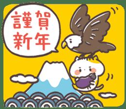 Kansaiben Naynko Christmas & New Year! sticker #14155052