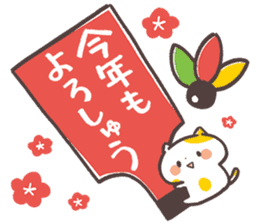 Kansaiben Naynko Christmas & New Year! sticker #14155053