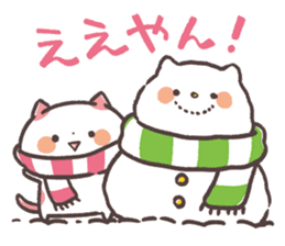 Kansaiben Naynko Christmas & New Year! sticker #14155061