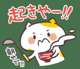 Kansaiben Naynko Christmas & New Year! sticker #14155062