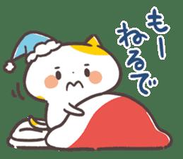 Kansaiben Naynko Christmas & New Year! sticker #14155063