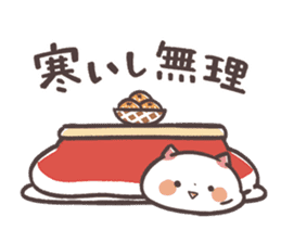 Kansaiben Naynko Christmas & New Year! sticker #14155067