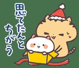 Kansaiben Naynko Christmas & New Year! sticker #14155072