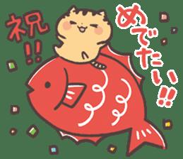 Kansaiben Naynko Christmas & New Year! sticker #14155074