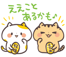 Kansaiben Naynko Christmas & New Year! sticker #14155075