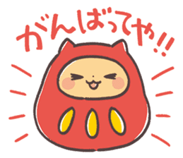 Kansaiben Naynko Christmas & New Year! sticker #14155077