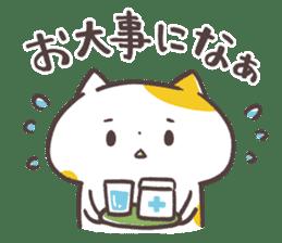 Kansaiben Naynko Christmas & New Year! sticker #14155079