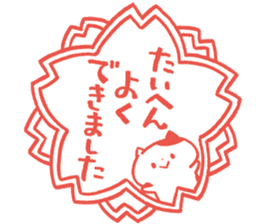 Kansaiben Naynko Christmas & New Year! sticker #14155085