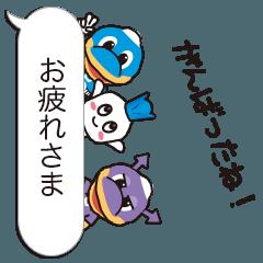 KAWASAKI FRONTALE 2016 MASCOTS STICKER