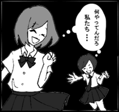 The high school girl 1 top comic sticker #14159200
